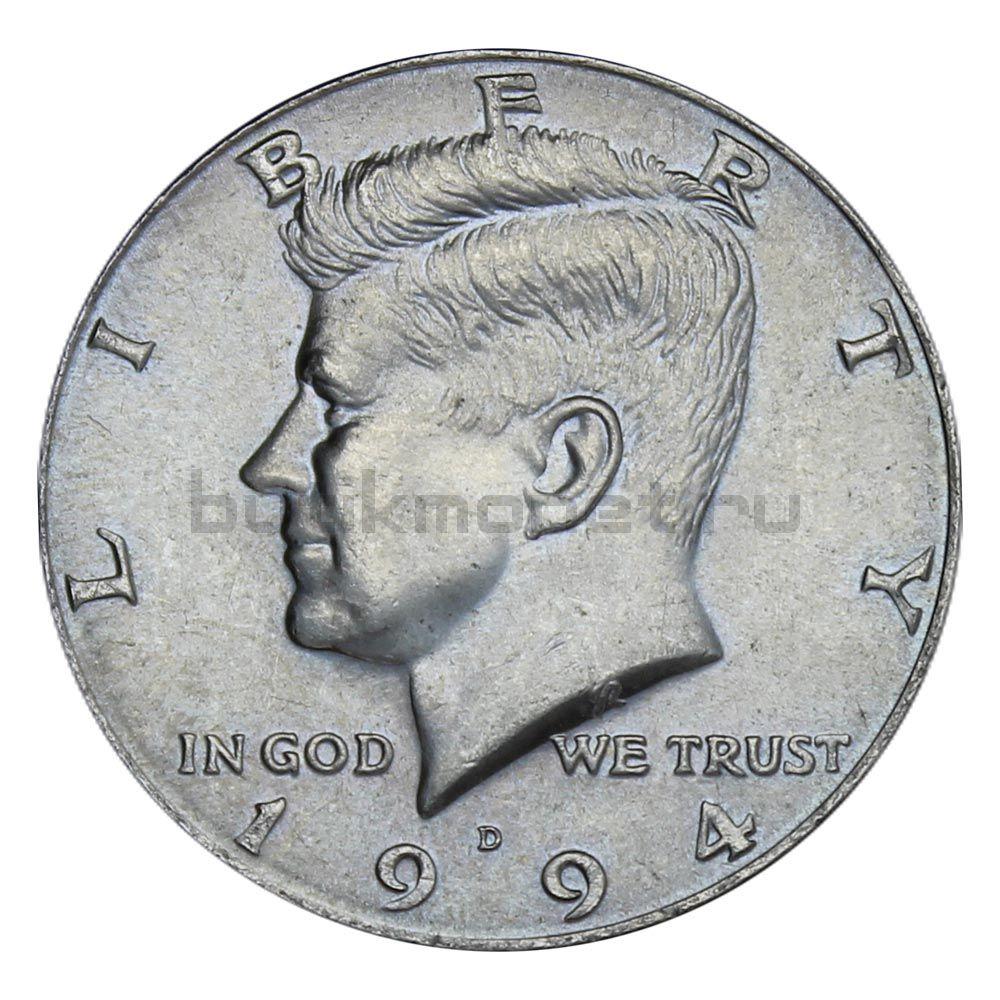 50 центов 1994 США Kennedy Half Dollar D