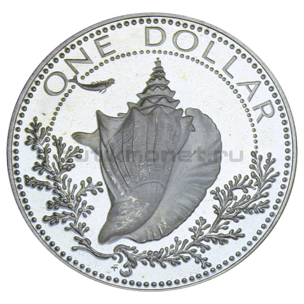 1 доллар 1975 Багамы