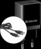 Сетевой адаптер UPC-11 1xUSB,5V/2.1А,кабель micro-USB