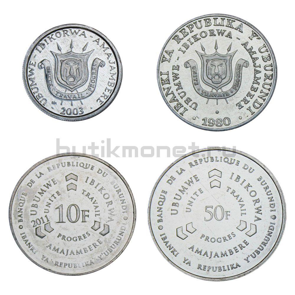 Набор монет 1980-2011 Бурунди (4 штуки)