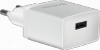 Сетевой адаптер EPA-10 белый, 1хUSB, 5V/2.1А, пакет