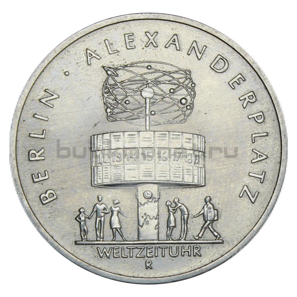 5 марок 1987 ГДР Александрплац (750 лет Берлину)
