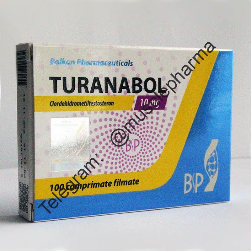 TURINABOL (ТУРИНАБОЛ). БАЛКАН ФАРМА  100 таб. по 10 мг.