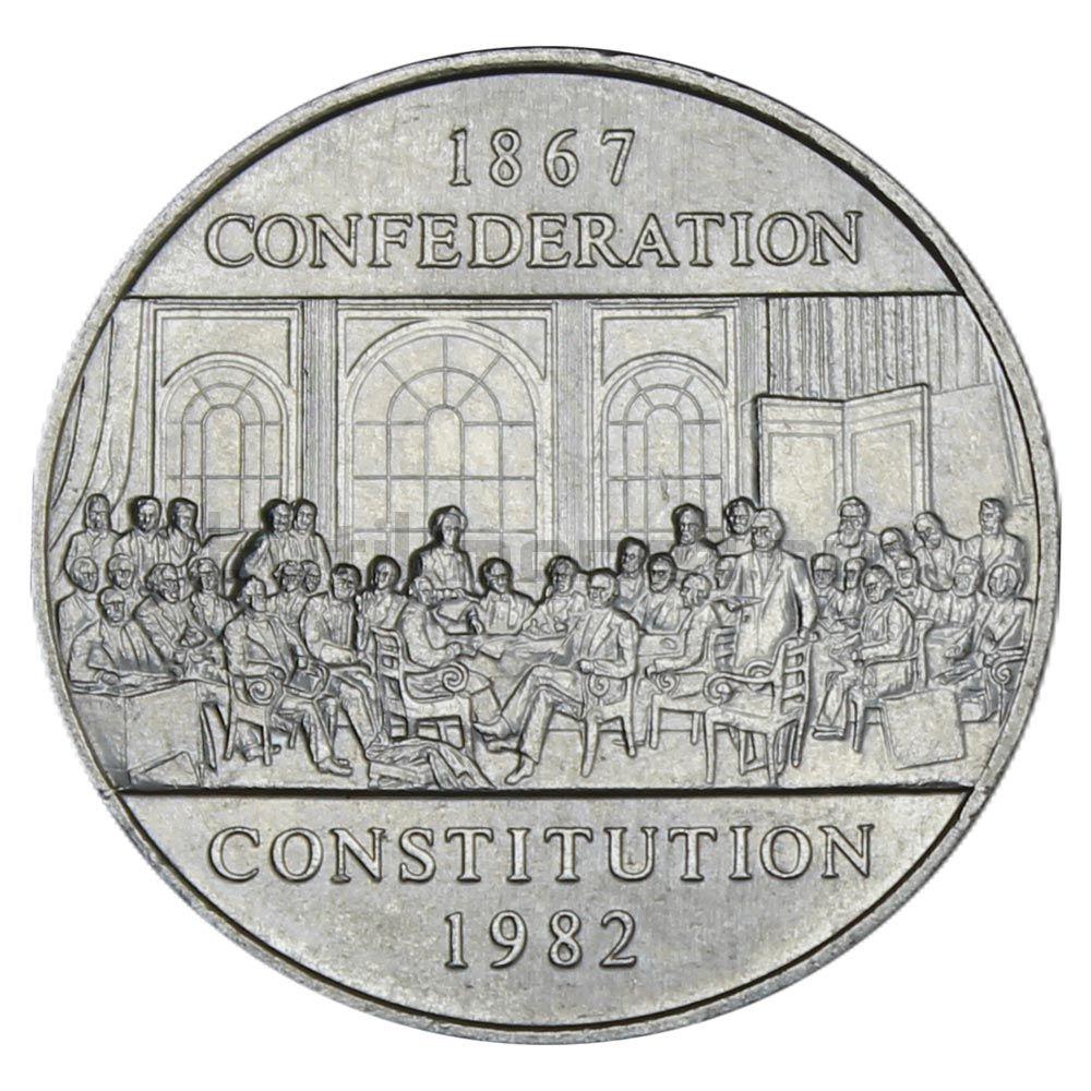 1 доллар 1982 Канада 115 лет конституции Канады