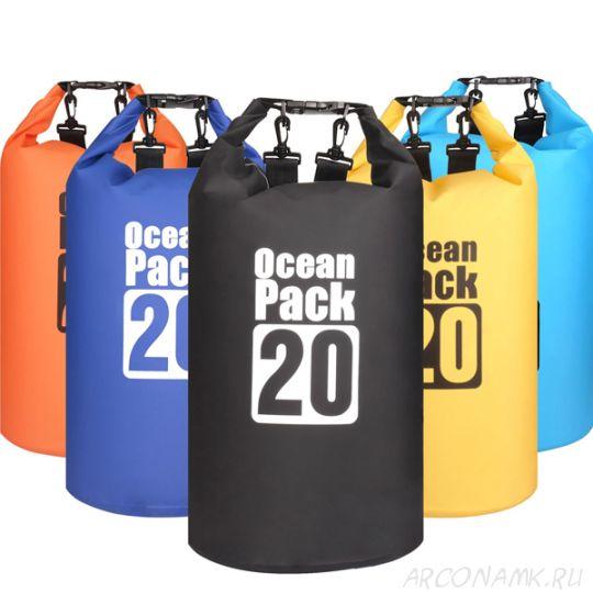 Водонепроницаемая сумка-мешок Ocean Pack, 20 L