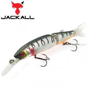 Воблер Jackall Magallon Diving 113 мм / 15,2 гр / Заглубление: 1 - 1,5 м / цвет: uv mat silver tiger