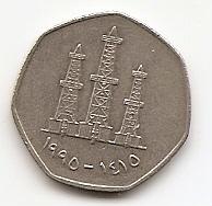 50 филсов (регулярный выпуск) ОАЭ 2007
