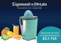 Соковыжималка Zigmund & Shtain EСJ-745