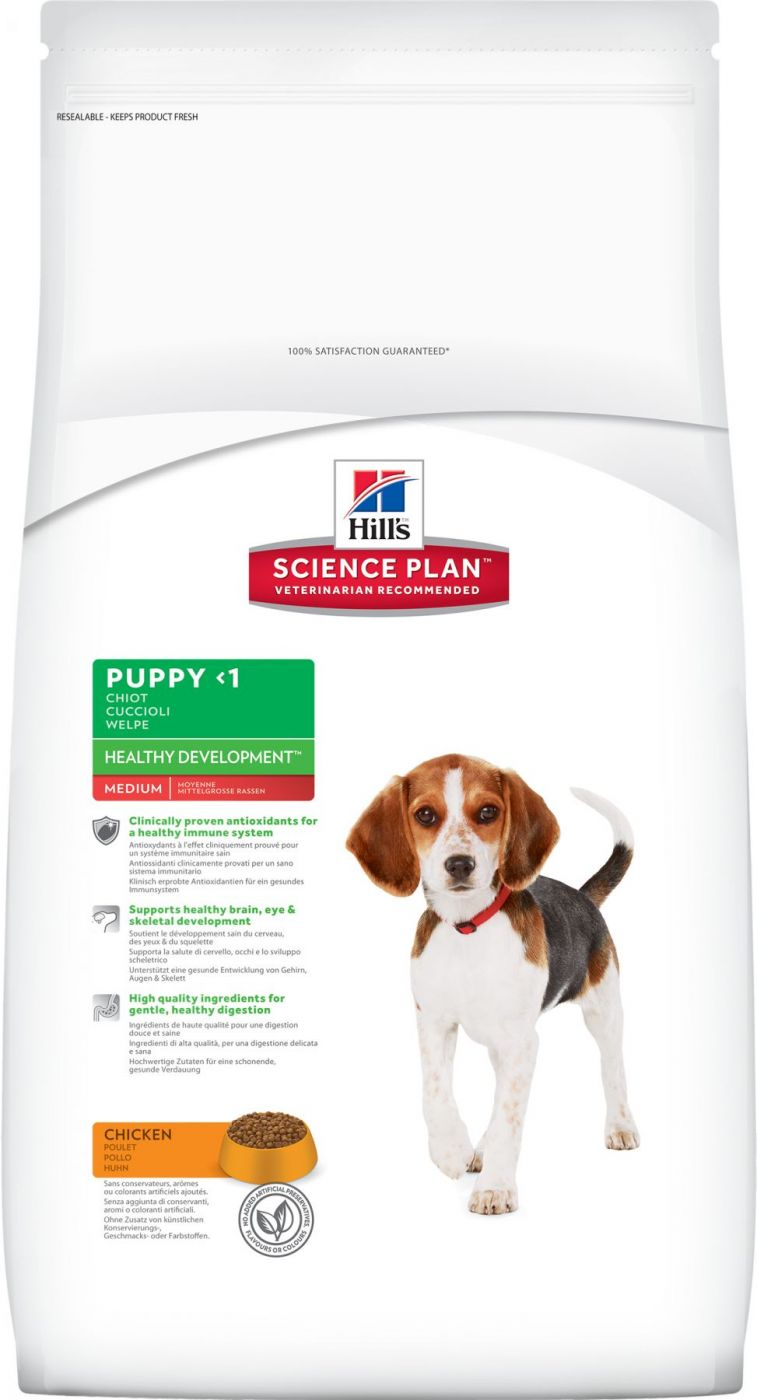 Hill's Canine Puppy Healthy Development Medium Chicken