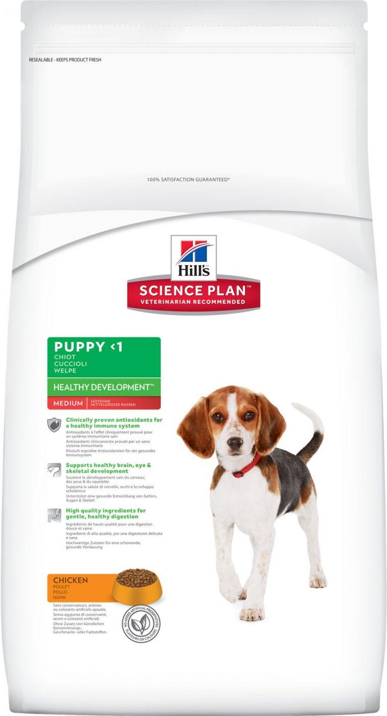 Hill's Canine Puppy Healthy Development Medium Chicken