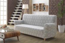 Чехол для двухместного дивана MILANO (натуральный) Арт.2685-2