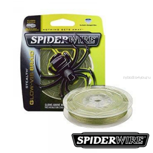 Леска плетеная Spiderwire Stealth Glow-Vis Braid 137 м  / цвет: green