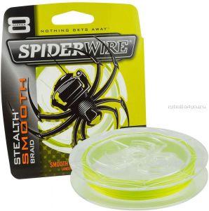 Леска плетеная Spiderwire Stealth Smooth 8 150 м  / цвет: желтый