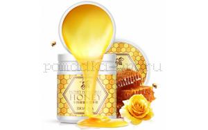 Маска для рук BioAqua Honey Hand Wax парафиновая с экстрактом меда 170 г ОРИГИНАЛ