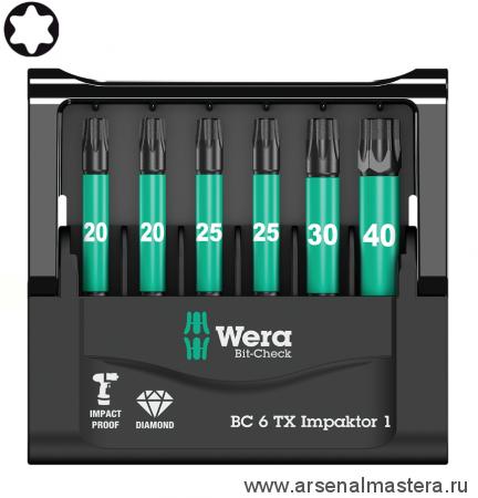 Набор WERA Mini-Check 6 TX Impaktor 1  WE-057693