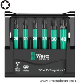 МИНУС 30% Набор WERA Mini-Check 6 TX Impaktor 1  WE-057693