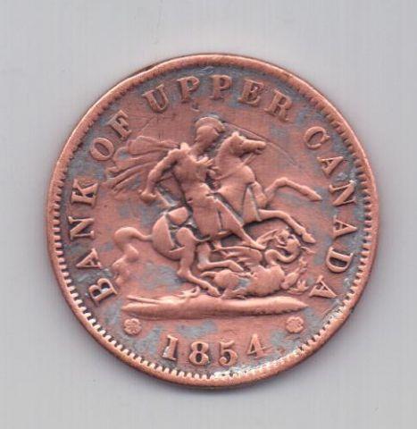 1 пенни 1854 года Канада Великобритания