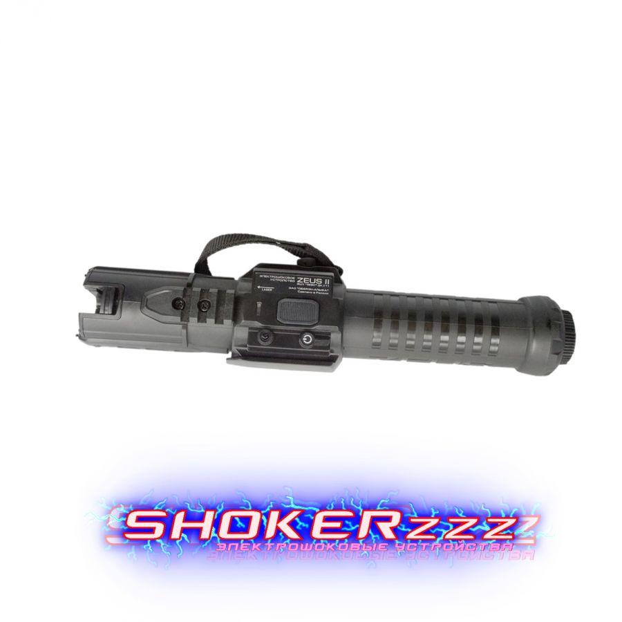 Электрошокер ZEUS II