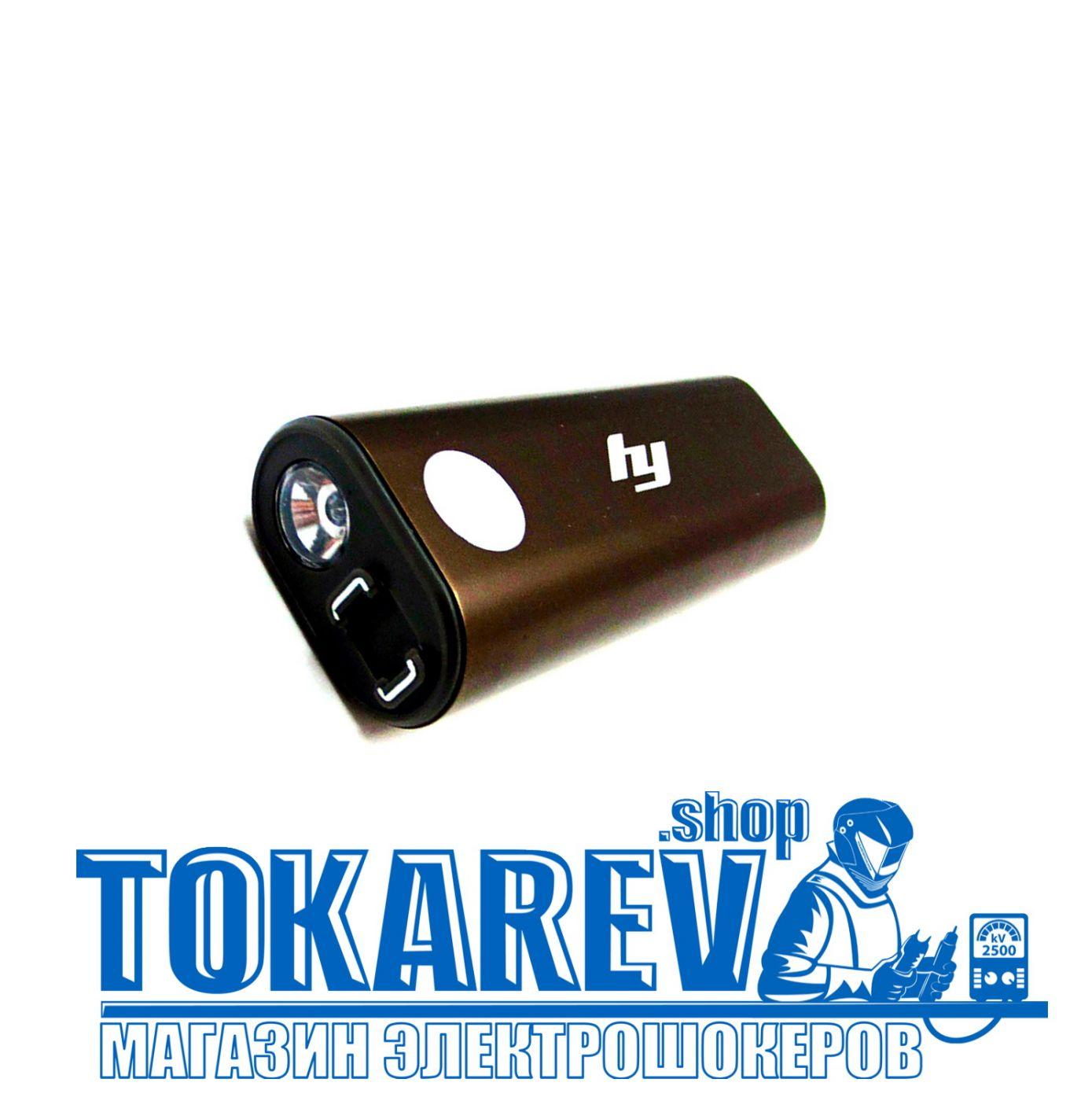 Электрошокер Женский шокер-аккумулятор HY-A1 (v.3 2019)