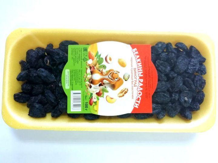 Виноград (изюм) черный сушеный без косточки 100г Белкины Радости