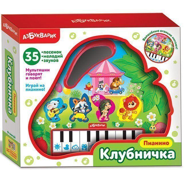 Игрушка музыкальная Пианино Клубничка