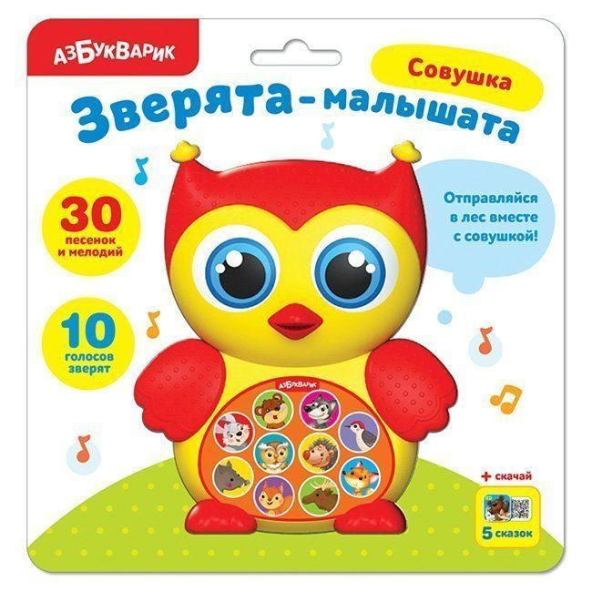 Муз.игрушка Совушка Зверята-малышата