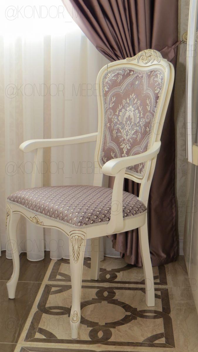 Кресло Алекса-2 Lux