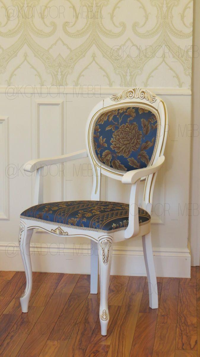 Кресло Флоренция-2 (Lux К3)