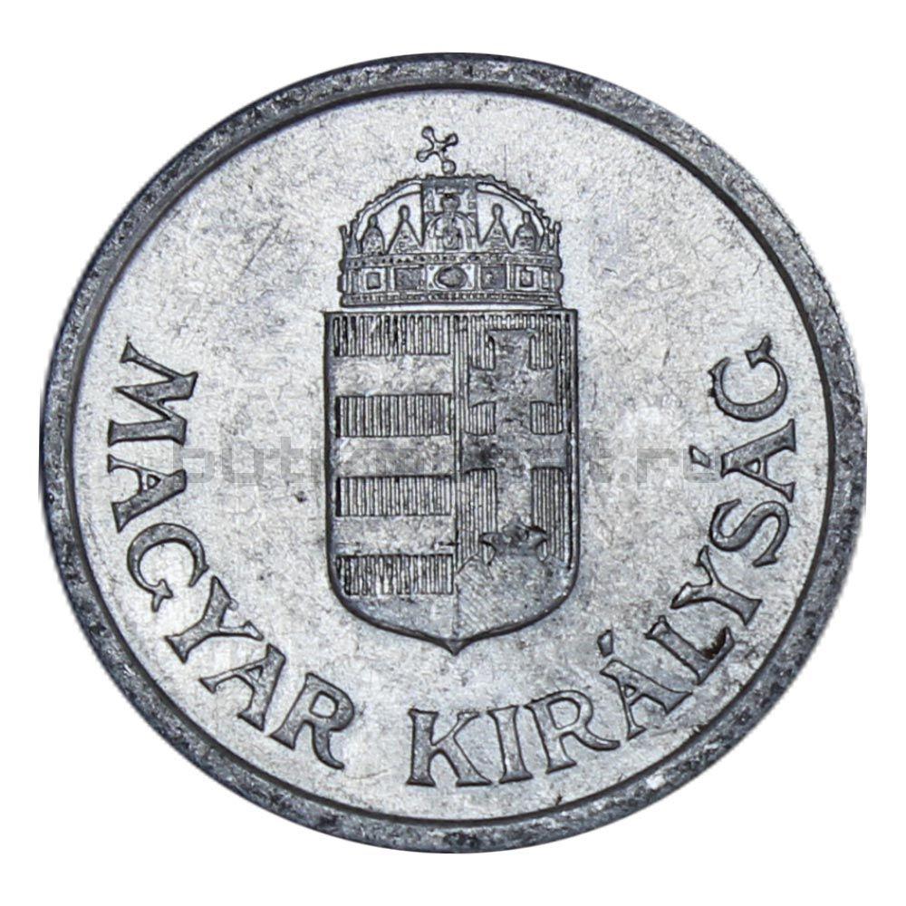 1 пенгё 1941 Венгрия