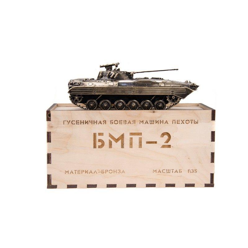 БМП-2 1:35
