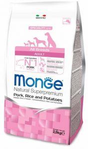 Monge Dog Speciality корм для собак всех пород свинина с рисом и картофелем 2,5 кг.