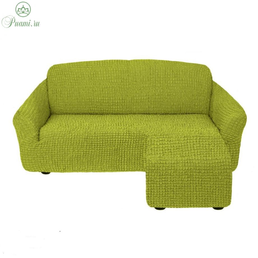 Чехол для углового дивана оттоманка без оборки правый,молодая зелень