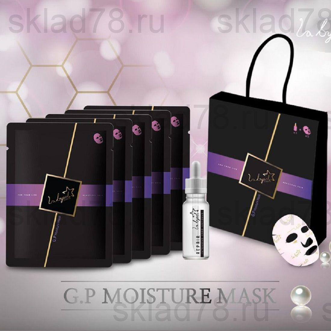 G.P Moisture Mask – увлажняющая маска