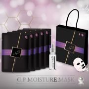 G.P Moisture Mask – увлажняющая маска (5 штук + 1 ампула) www.sklad78.ru