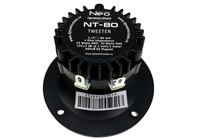 Dynamic State NT-80 NEO