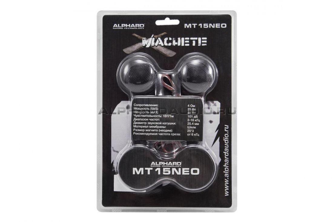 Alphard Machete MT15NEO