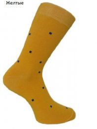 Мужские цветные носки  с418 квадраты
