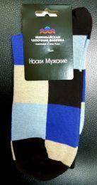 Мужские цветные носки  с418 цветные квадраты 27-29
