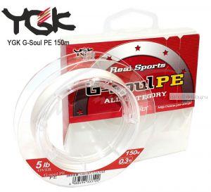 Леска плетеная YGK G-Soul All Category PE X4 150 м / цвет: white