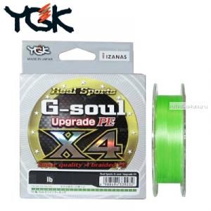 Леска плетеная YGK G-Soul Upgrade PE X4 100 м / цвет: green