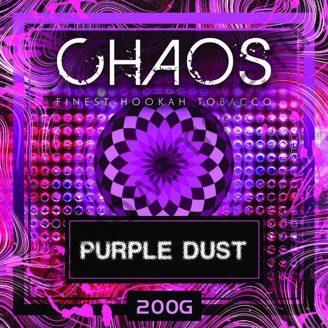 Chaos 200 гр - Purple Dust (Пурпурная Пыль)