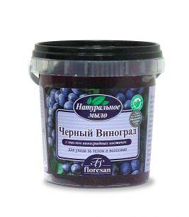 """""""FS"""" Ф-79b Натуральное мыло для ухода за телом и волосами """"Черный виноград"""", 155мл"""