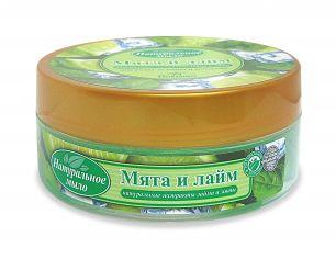 """""""FS"""" Ф-344m Натуральное мыло для ухода за телом и волосами """"Мята и лайм"""", 250г"""