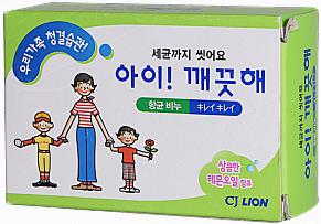 CJ Lion Ai Kekute Антибактериальное мыло Лимонное масло для всей семьи 100 г
