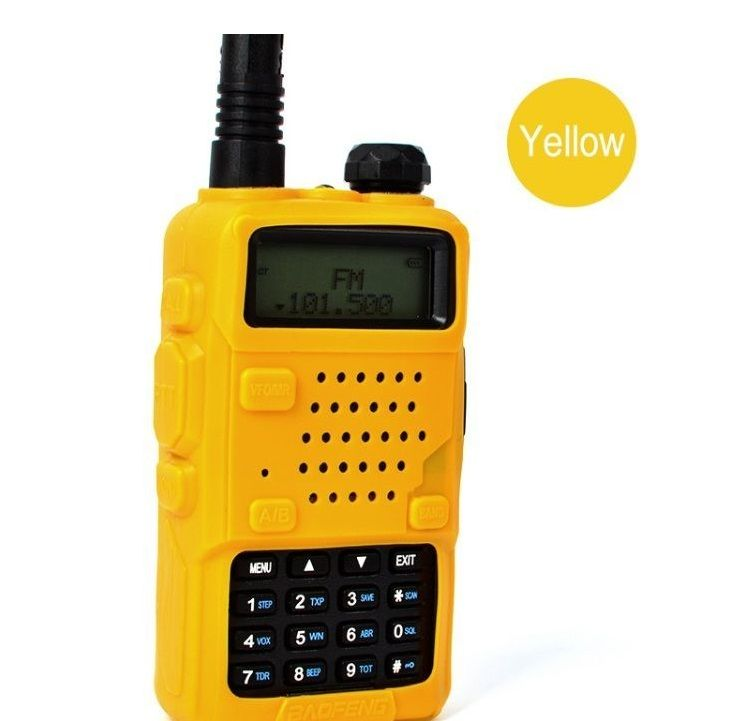 Резиновый чехол для рации Baofeng UV-5R желтый