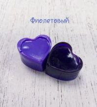 Пигментный краситель 30гр Фиолетовый