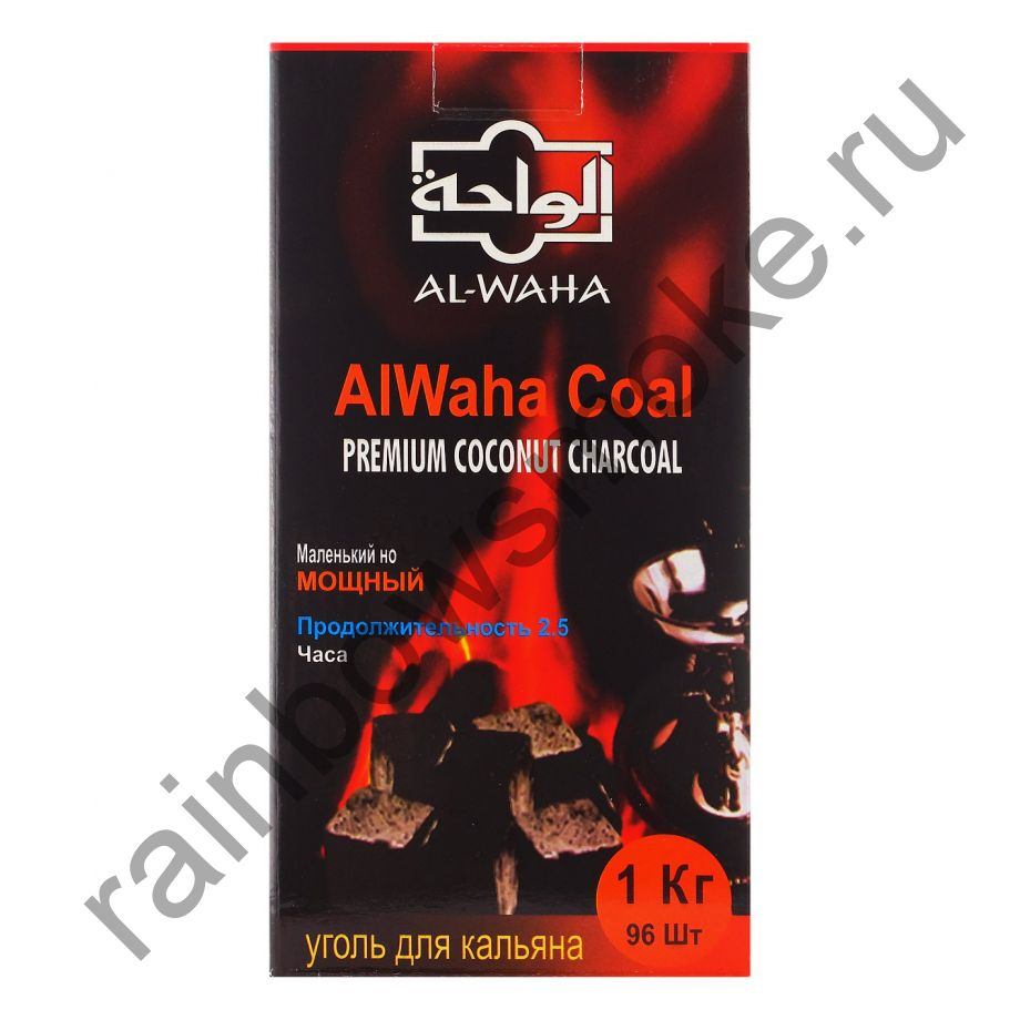 Уголь кокосовый  для кальяна Al Waha 22мм (96шт)