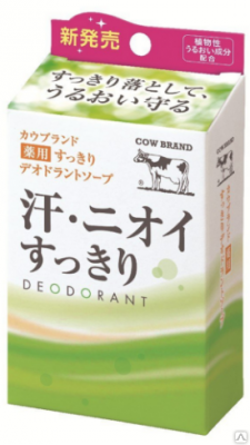 Cow Brand Medicinal refreshing deodorant Лечебное дезодорирующее мыло от посторонних запахов на теле 125 гр