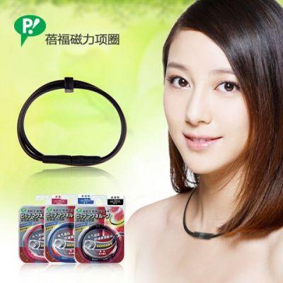 """""""PIP Magneloop EX"""" Японское медицинское изделие для магнитной терапии на основе постоянного магнита (ожерелье)"""