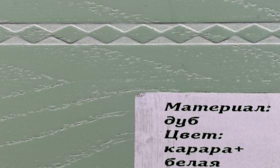 Карара + патина белая